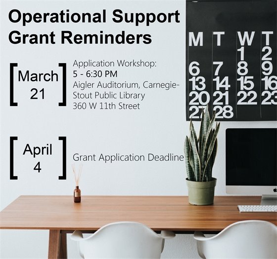Operational Support Grant Reminder