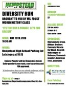 Hempstead Diversity Fun Run
